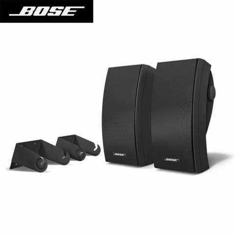 Loa Ngoài Trời Bose 251 Environmental Speakers