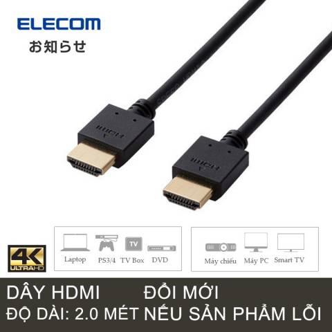 Cáp HDMI 4K2K 3D Full HD 2.0m ELECOM DH-HD14EA20BK
