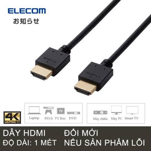 Cáp HDMI 4K2K 3D Full HD 1.0m ELECOM DH-HD14EA10BK