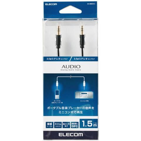 Cáp âm thanh 3,5mm Elecom dài 1,5m, mạ vàng 24K