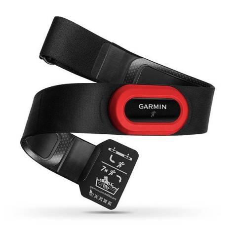 Dây Đo Nhịp Tim Garmin HRM-Run_010-10997-12