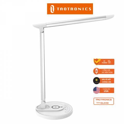 Đèn LED Chống Cận 12W Taotronics TT-DL043 Chính Hãng