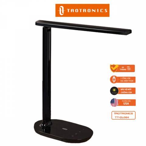 Đèn LED Chống Cận TaoTronics TT-DL064-5W Chính Hãng